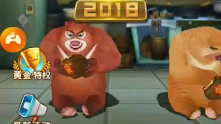 熊出没原始时代全集游戏之熊大快跑游戏