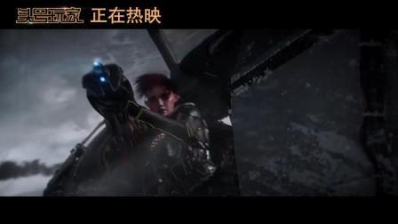《头号玩家》最后大战的正片片段!战斗场面恢弘。