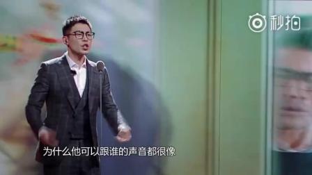 《声临其境》朱亚文强势回归宋佳助力演绎《喜欢你》高甜片段