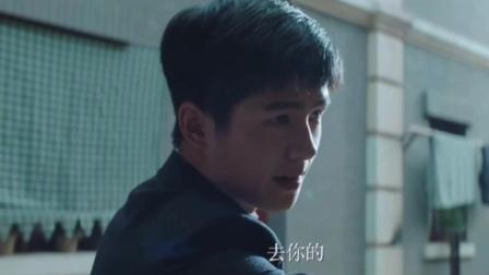 《远大前程,双龙会》刘昊然英雄救美,太帅气了。上海滩霸主