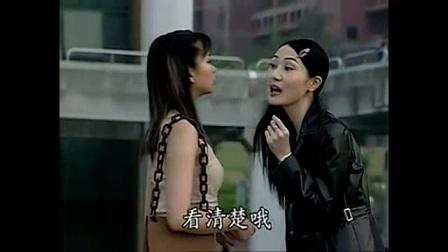 我在流星花园第1部台湾版第1集未删减版国语字幕高清完整版(1)(1)截取了一段小视频