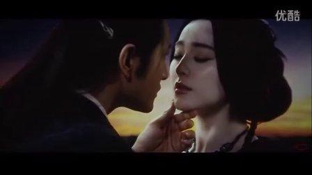 白发魔女传之明月天国范冰冰激情画面
