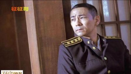 电视剧《台湾往事》收官涩谷天马表演的对儿子的爱令人感动