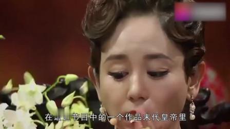 《我就是演员》海陆演技爆发,剧中生吃花朵,陈冲:真够拼的!