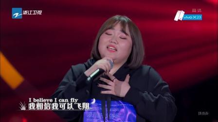 王金梓倾情献唱《光芒》,完美演绎唱哭张靓颖梦想的声音第三季20181214