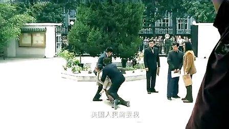 《中国合伙人》黄晓明MV