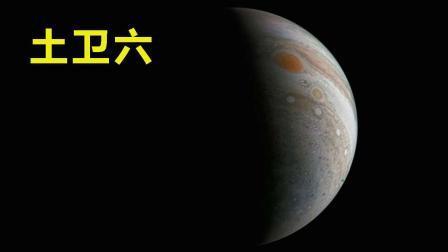 土卫六上发现珍贵资源, 科学家做出预测, 能满足3亿人需求!