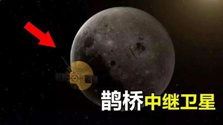 探索月球背面, 为啥别的探测器都不行, 嫦娥四号却能做到?