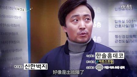 高清韩剧《来自星星的你》第17集预告韩语中字