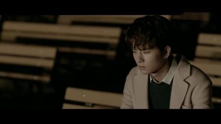 新版《流星花园》男生版插曲《想你想到快疯了》MV新F4成员吴希泽深情献唱