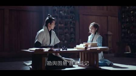 《琅琊榜之风起长林》41集预告片