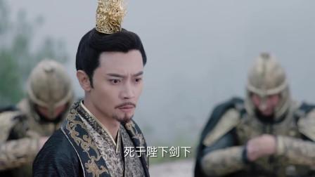 《独孤天下》杨坚最后才真的伽罗的良苦用心,下跪求原谅可还是太晚