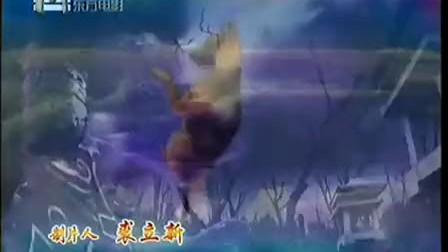聊斋2之莲香 01 (1)