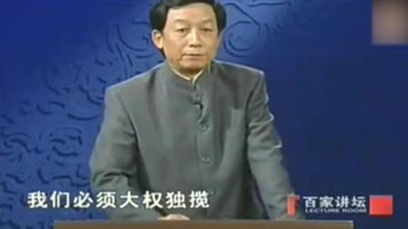 百家讲坛: 历史上真正的诸葛亮和曹操很像
