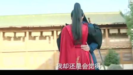 """《招摇》:前方高能!白鹿霸气""""吻""""撩许凯!太甜了"""