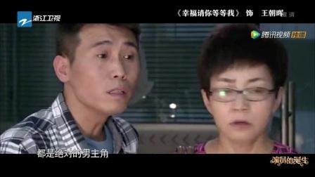 演员的诞生 第7期 刘敏涛李乃文挑战古装戏《苍穹之昴》,现场却唱起了李克勤的歌!