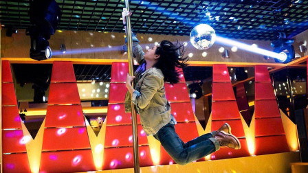 《飞驰人生》尹正性感妖娆的钢管舞,你get到了吗?