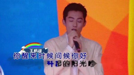 王鹤棣+官鸿+梁靖康+吴希泽--开学第一课--现场--国语消音--男合唱--开学第一课--高清版本
