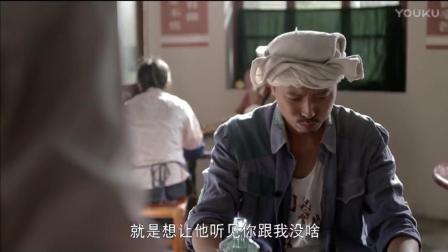 电视剧《平凡的世界》最感人的一段-孙少安自卑,当着田福堂的面狠心拒绝润叶