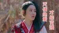 《武动乾坤2》速看版第五集父亲惨死应欢欢了结情缘