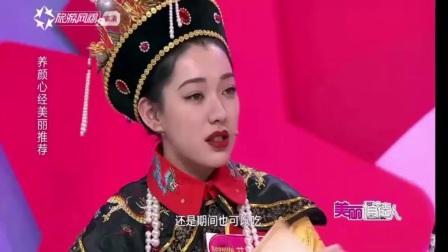 《美丽俏佳人》官网推荐粉嫩公主酒酿蛋【安全丰胸】(52)