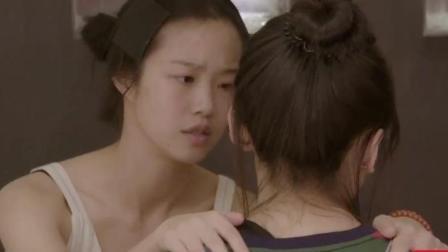 心动的信号:狮子座李君婕被激起保护欲,要和王靖雯出去约会