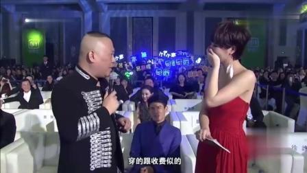 遇上郭德纲就歇菜了,看刚调侃完吴京的女主持人找上郭德纲