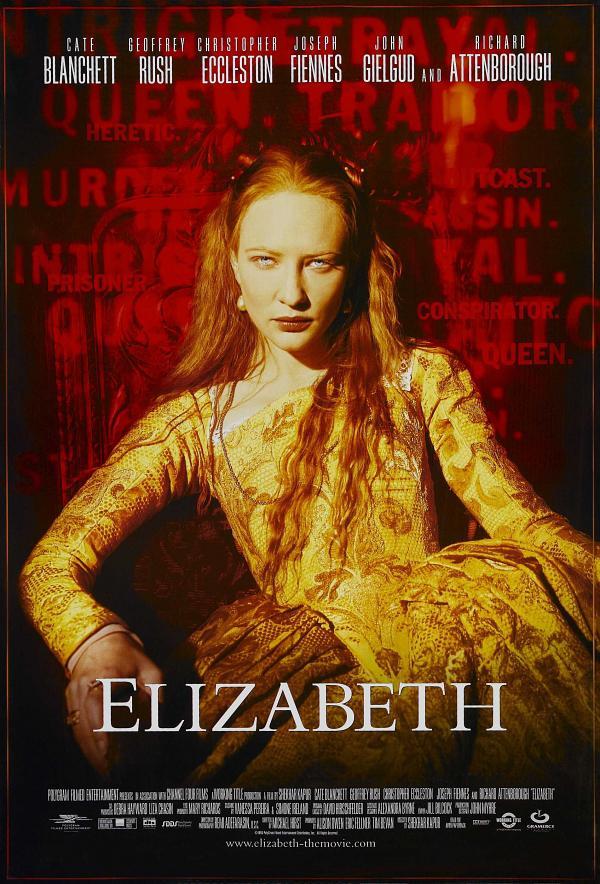 伊丽莎白1