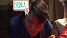 脱身现场:陈坤变奶爸 唱歌胎教有点垮
