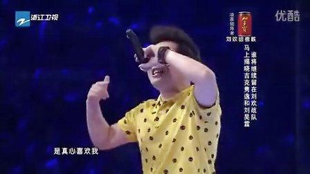 中国好声音08-24期_刘昊霖