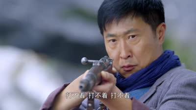 《左轮手枪》林永健展现神枪手