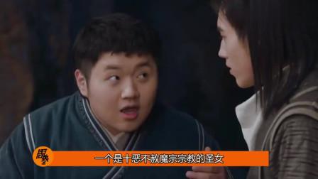 《将夜》陈皮皮暗恋唐小棠,碍于身份不敢表白,网友:郎才女貌