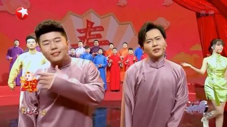 东方春晚:孟鹤堂周九良,说唱相声有新人!小先生放飞自我了