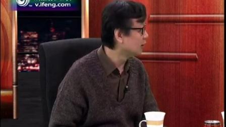 贾宝玉与西门庆或是中国男人两极-20130215锵锵三人行-凤凰视频-最具媒体价值的综合视频