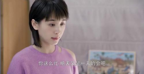 《第二次也很美》-第28集精彩看点 俞非凡帮安安照顾豆豆