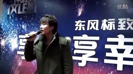 2011中国达人秀重庆站-《高原红》