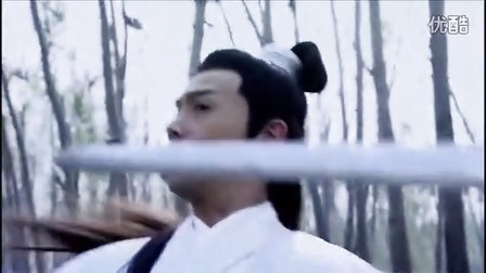 张智尧 《楚留香新传》 古装打戏9