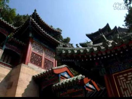 颐和园 视觉北京