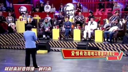 """李银河老师上奇葩说,理性分析婚姻终会""""消亡""""引发讨论"""