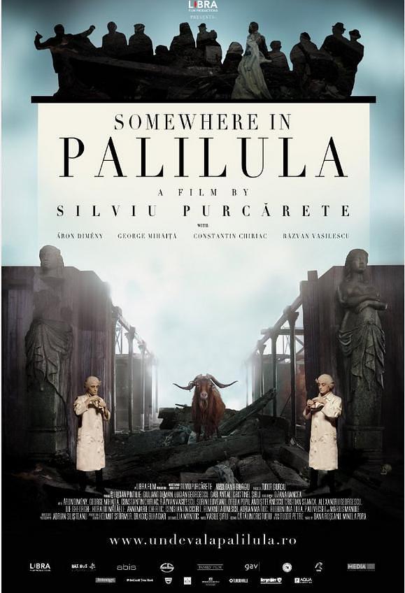 帕利路拉某处