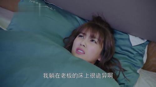《世界欠我一个初恋》-第3集精彩看点 邢运到夏柯家中过夜