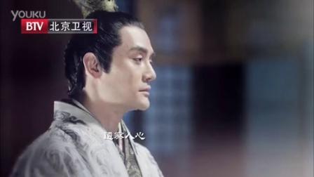 琅琊榜宣传片 苏琰篇