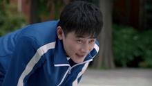 张长弓与韩东、魏小山在操场上打篮球 别人去上课张长弓只能回家