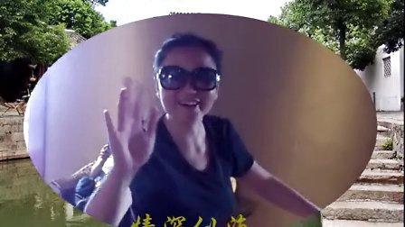 女娲视频:旅 游彭墩大观园