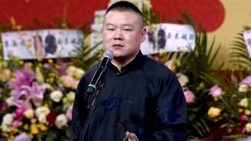 德云社:岳云鹏在线翻唱邓丽君和王菲版本的又见炊烟,真太好听了