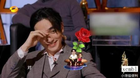 幻乐之城:朱一龙被夸得缺氧,何炅:其他三位唱演人脸色并不好看