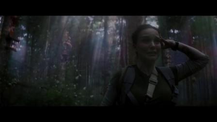科幻新片《湮灭》新预告