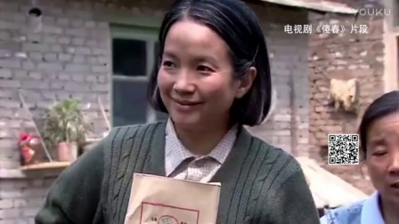 第五期京味儿十足刘家成