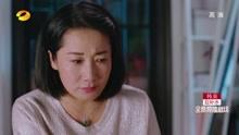 王爱玉为果果打抱不平 这时候你就心疼了