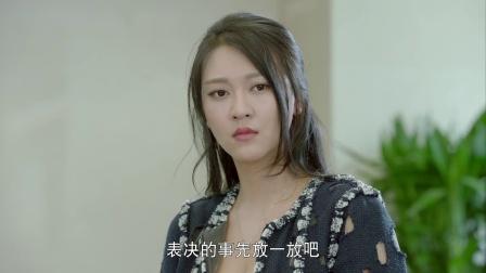 《好久不见》梦蝶与叶琳娜董事会互掐17集精彩预告
